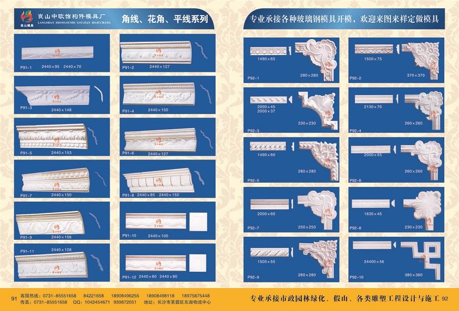 角线betway必威官方网站 P91-1~12,P92-1~10